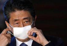 Japón levanta estado de emergencia