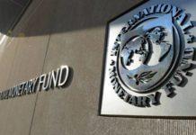 """FMI pide a la 4T suspender construcción de Dos Bocas """"hasta que sea rentable"""""""
