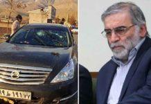 Mohsen Fajrizadé Irán