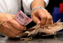 aguinaldos sueldos funcionarios