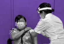 vacuna Servidores Nación médico