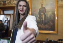 Ana Guevara sobre comentarios de resultados olímpicos