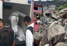 Localizan restos humanos en escombros del cerro del Chiquihuite